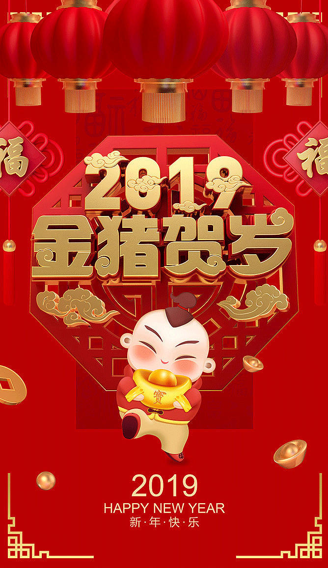 Tuowei Xingye Technology wishes you a happy Spring Festival, thank you all the way!